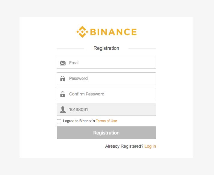 Binanceの登録画面
