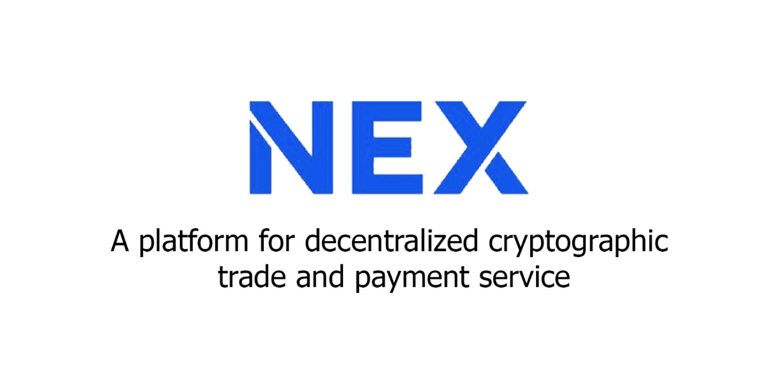 NEX(NEO Exchange)のICO参加抽選に応募しました
