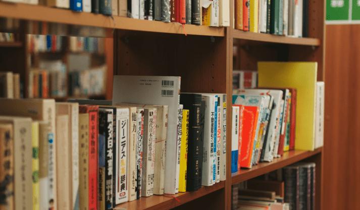 未来をどう読むか?ぜひ押さえておきたい良書を集めました