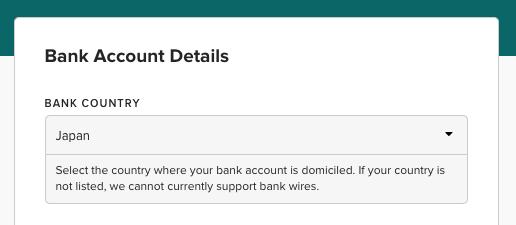 Poloniexの銀行アカウント設定画面