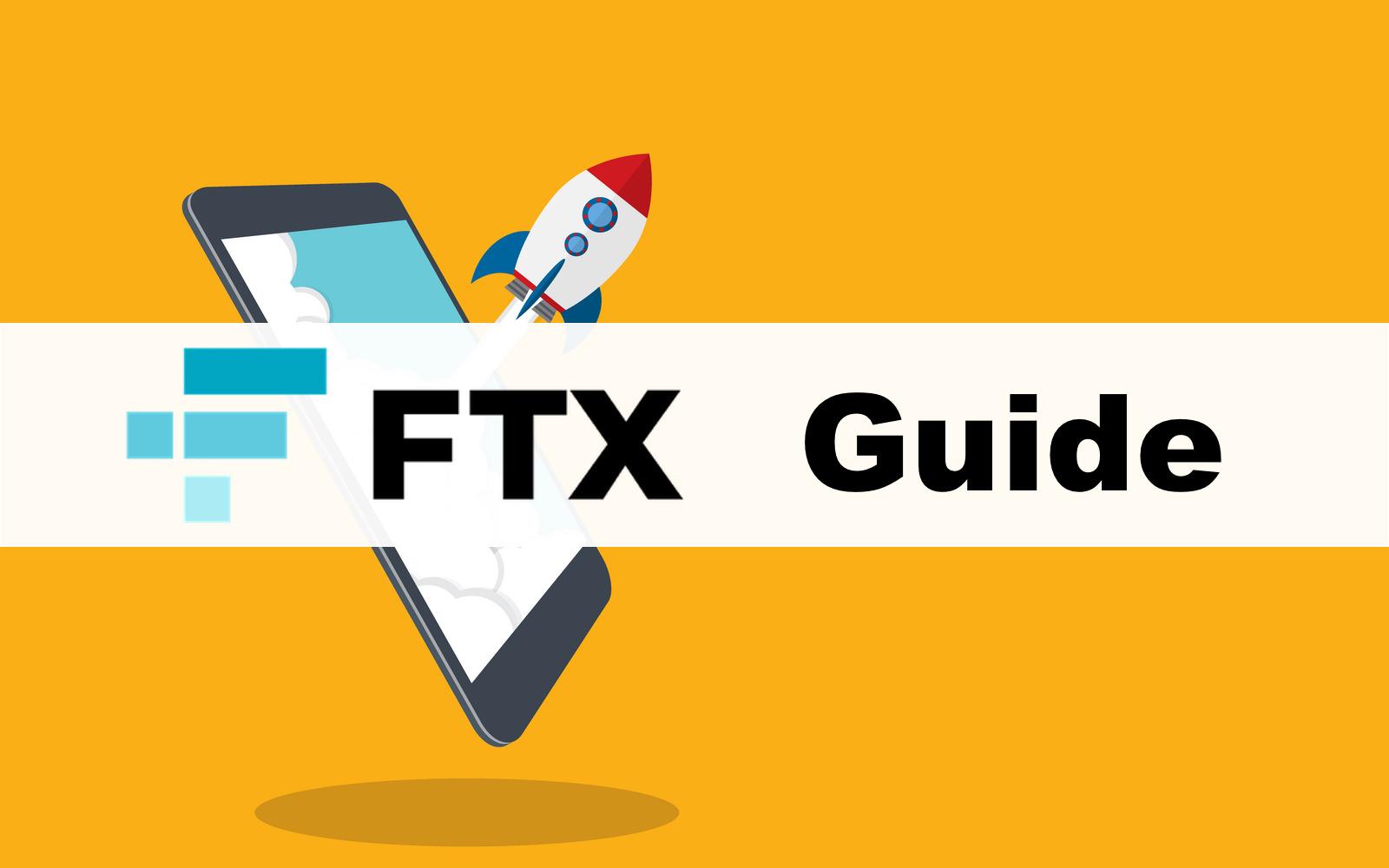 仮想通貨取引所・FTXのスタートガイド|特徴や登録方法、使い方を解説