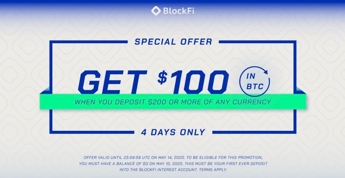 BlockFiが200ドル入金で100ドルもらえる半減期記念キャンペーン中