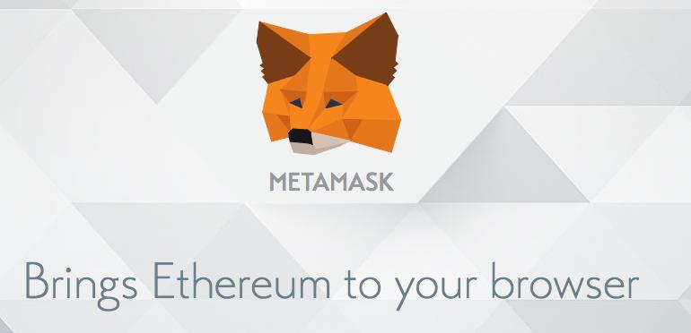 イーサリアムのMetamask(メタマスク)の導入・使い方について