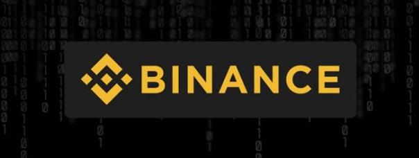 Binance(バイナンス)の特徴、口座開設と出金上限アップ方法