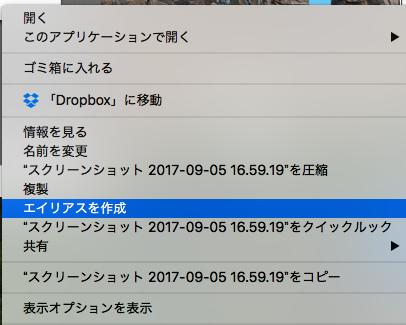 f:id:tweetbot:20170905221429p:plain