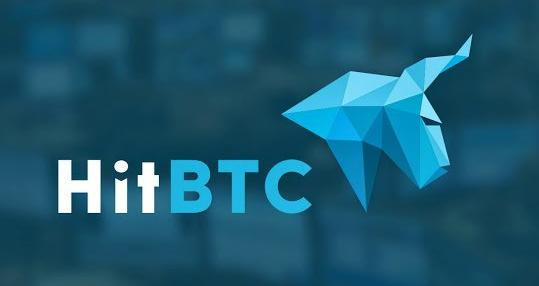 HitBTC(ヒットビィーティーシー)の口座開設方法や特徴について